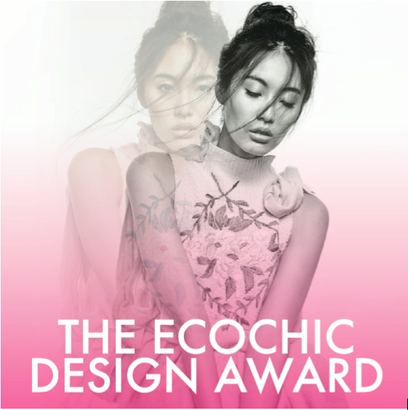 International Design Award 2015