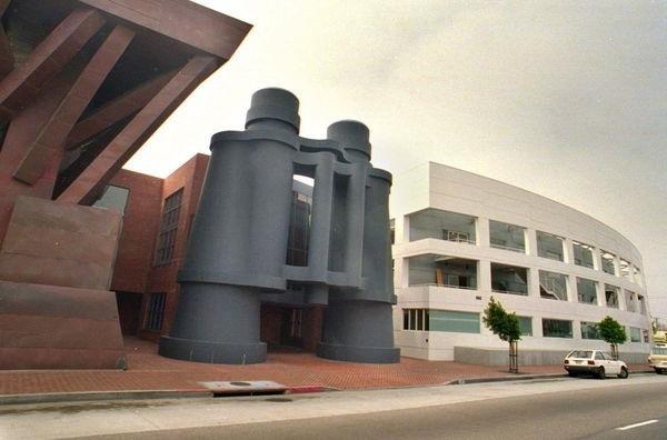 Необычное сооружение Binoculars building