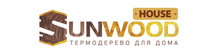 Торговая марка  «SUNWOOD HOUSE»