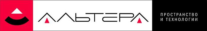 Компания Альтера