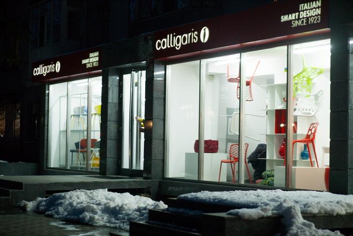 Матч состоится в любую погоду: новая коллекция мебели и аксессуаров от «CALLIGARIS»