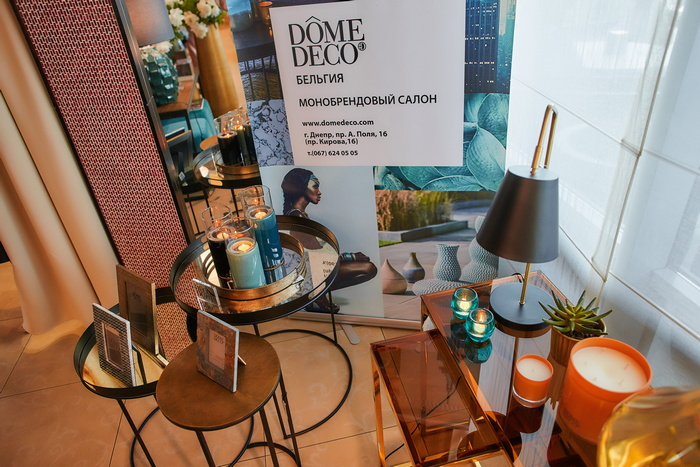 Встречаем лето: презентация новинок дизайна от «Bella Casa»