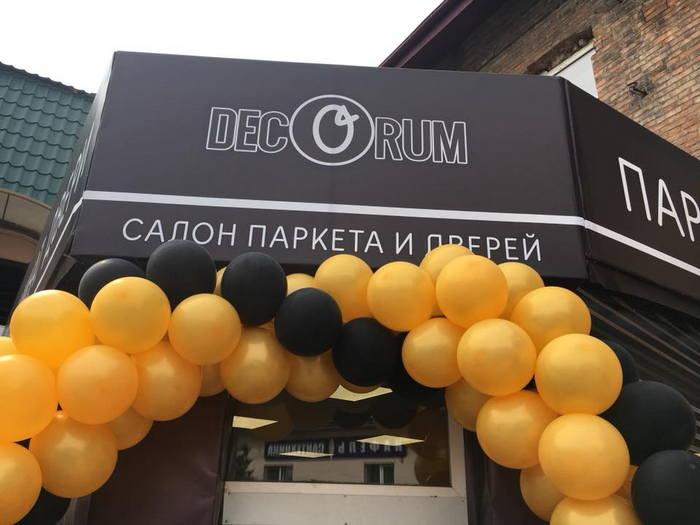 Двери и все прочее: открытие нового шоу-рума «Decorum»