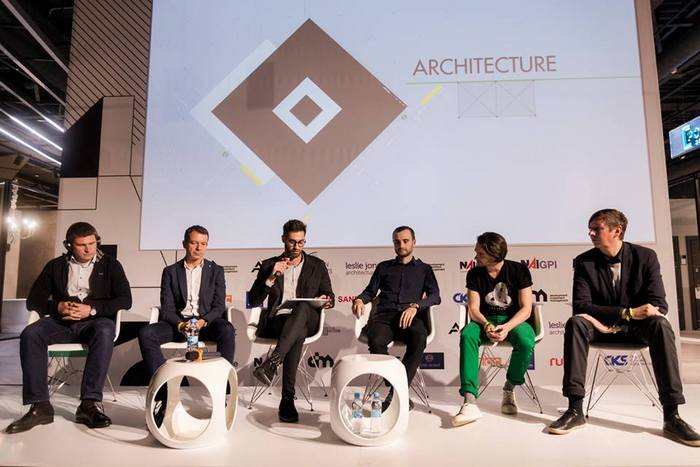 Конференция «Архитектура будущего»: знаковое событие