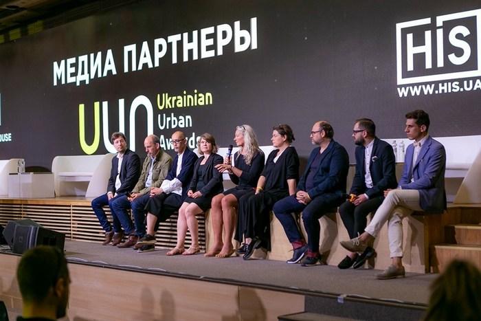 Ukrainian Urban Awards: как распределились первые места