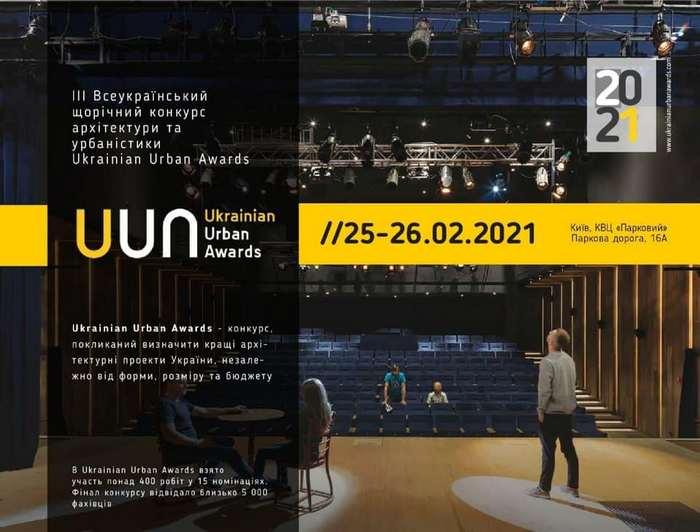 REM и другие: новая дата проведения конкурсов